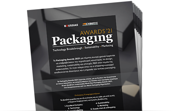 Packaging Innovation Awards 2017 | Download Entry Guidelines